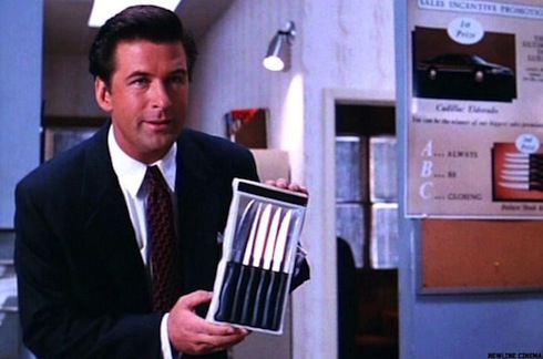 2nd prize is a set of steak knives. 3rd prize is you're fired.